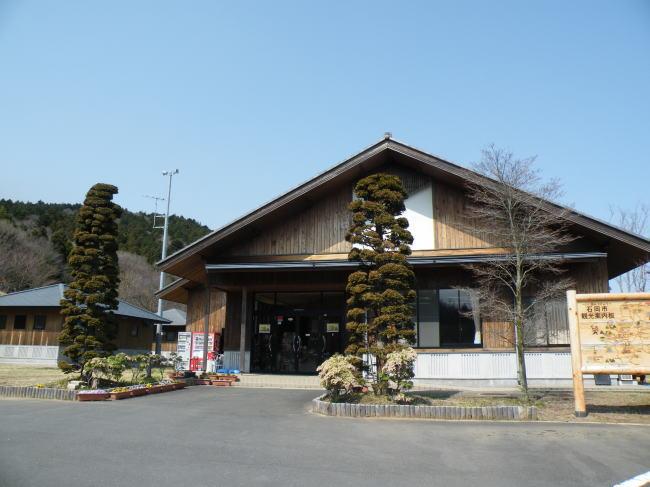 Tukubane001
